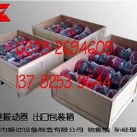 供应ZF-6仓壁振动器 功率0.4KW