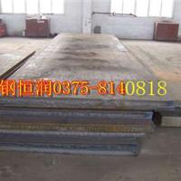 Q345D/E钢板