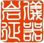 上海岩征生物科技有限公司