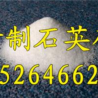 防腐;除锈;喷砂石英砂生产厂家