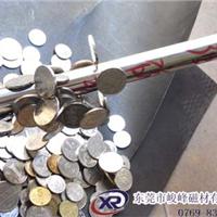 东莞市享润磁铁制品有限公司