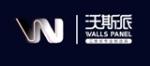 常州鼎钢墙体新材料有限公司
