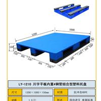 供应江苏医药塑料托盘,无锡食品塑料托盘