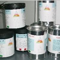 供应耐冲压金属油墨