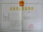 天津轴承金百联机电科技有限公司