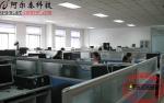 北京阿尔泰济南办事处