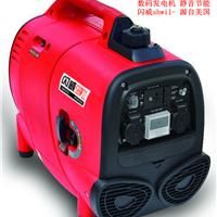供应2000W粉红色数码变频发电机
