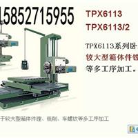 供应TPX6213?6型卧式铣镗床的机床描述