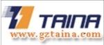 东莞市泰纳电子科技有限公司广州办事处