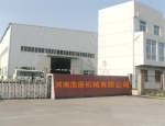 河南浩原机械制造有限公司