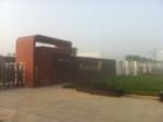 江苏福瑞森塑木科技有限公司