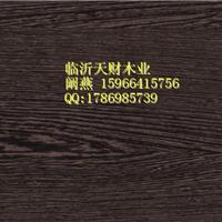 供应3mm三聚氰胺贴面板