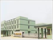 浙江PPR管材管件有限公司