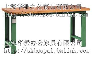 上海工作台,重型工作台,工作台