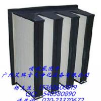 供应W型组合式过滤器