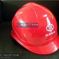 徐州日月星安防科技有限公司