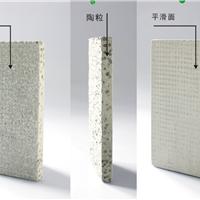 供应广州纤维水泥板