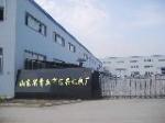 章丘汇兴机械厂