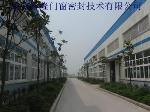 北京泰隆门窗密封技术有限公司