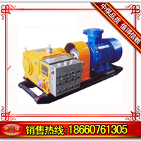 供应乳化液泵站 BRW80/20   矿用乳化液箱