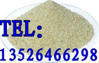 饲料加工厂专用粉状麦饭石生产厂家