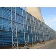 供应玻璃钢挡风墙价格