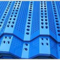 供应玻璃钢防尘板