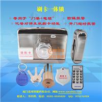 供应CPU-K刷卡一体锁、PID防复制刷卡锁