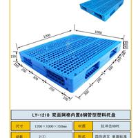 江苏苏州饮料乳品专用塑料托盘