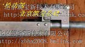 北京供应电厂设备螺纹松动剂