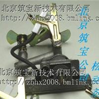 供应钢轨螺丝松动剂