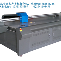 家装玻璃UV平板打印机多少钱