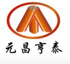 北京元昌亨泰钢铁有限公司