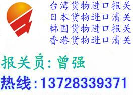 厨房电器如何进口清关报关运输到广东
