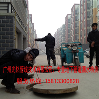 供应工厂管道维护 漏水检测