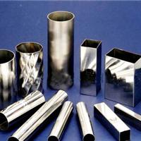 供应201不锈钢管材 室内不锈钢扶手厂家直销