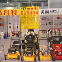 广州红立园林机械设备有限公司