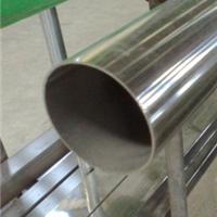 山东不锈钢装饰焊管  201不锈钢管材