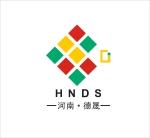 河南德晟环保节能科技有限公司