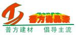 河南普方装饰材料有限公司