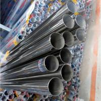 厂家直销名粤202不锈钢管材 质优