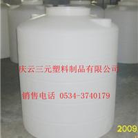 供应1吨减水剂储罐1立方塑料储水罐