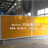 供应电焊防护屏