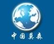 莫森安防科技(中国)有限公司