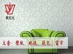 福州市台江区鑫纪元贸易有限公司