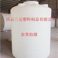 供应沧州2吨塑料桶黄骅2吨耐酸碱塑料储罐