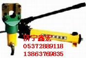 供应钢丝绳切断器厂家,分体式钢丝绳切断器