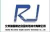 北京瑞警腾达安全防范技术有限公司