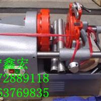 供应高品质低速圆钢套丝机 厂家直销