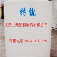 供应3吨塑料水箱